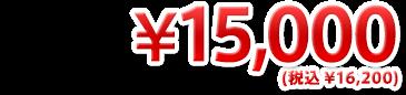 オッペン青花青汁60包×3箱入り ¥15,000(税込 ¥16,200)